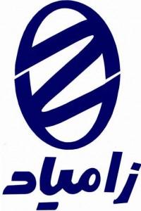 logo-zamyad